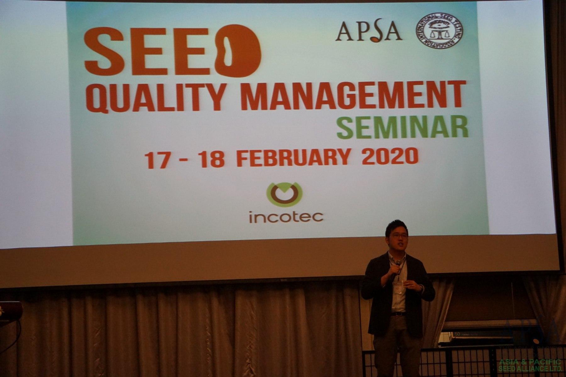 2020-Feb-17-SQM-Seminar-by-Sony-Cam-28