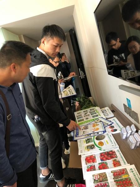 Guangdong_Seed_Expo_24