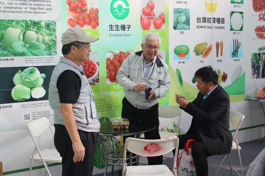 Guangdong_Seed_Expo_4