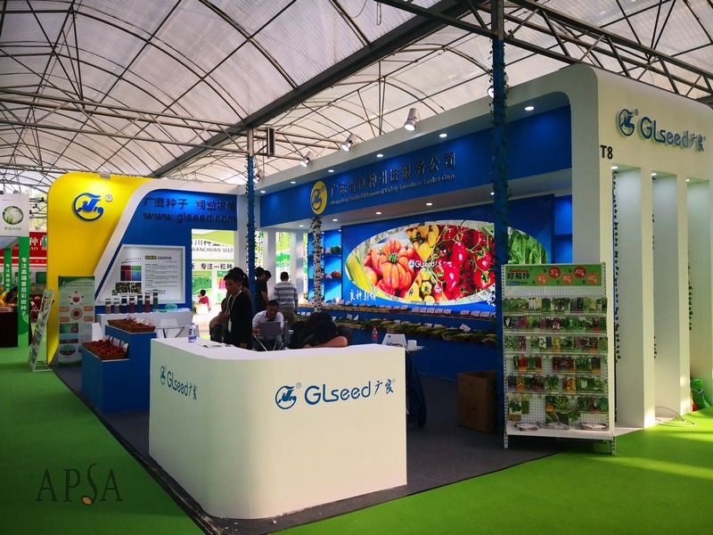 Guangdong_Seed_Expo_by_Xiaofeng_12