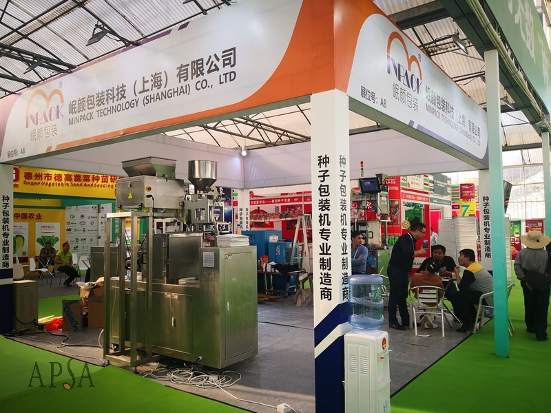 Guangdong_Seed_Expo_by_Xiaofeng_16