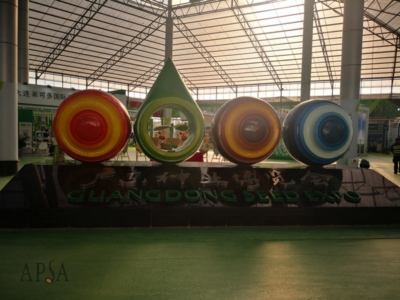 Guangdong_Seed_Expo_by_Xiaofeng_17