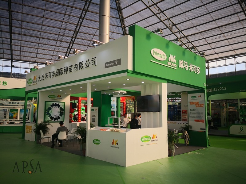 Guangdong_Seed_Expo_by_Xiaofeng_19