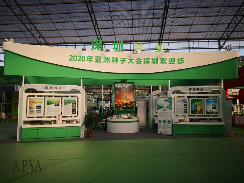 Guangdong_Seed_Expo_by_Xiaofeng_20