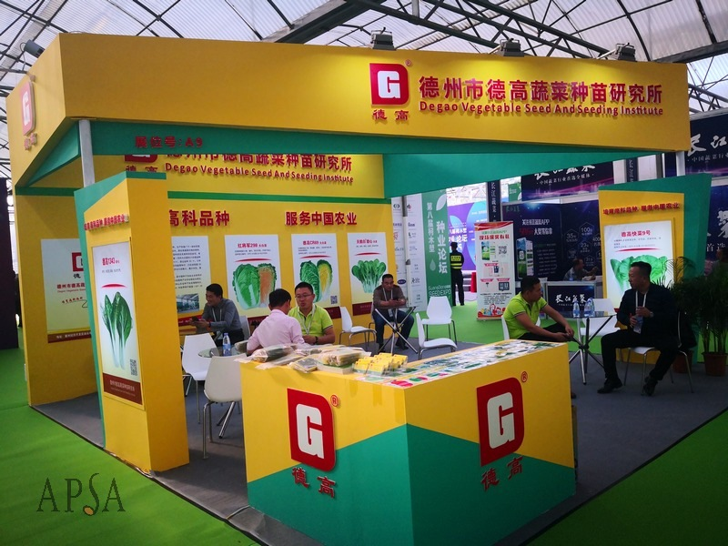Guangdong_Seed_Expo_by_Xiaofeng_21
