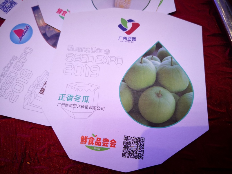 Guangdong_Seed_Expo_by_Xiaofeng_2