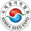 Korea_Seed_Expo_square_web