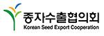 KOSEC_logo_shared_banner