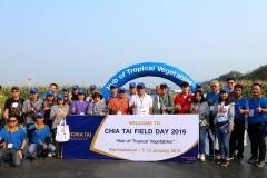 2019 Jan - Chiatai Field Day (8)