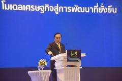 2020-July-15-A_Prayuth-by-SWL-10