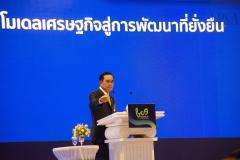 2020-July-15-A_Prayuth-by-SWL-9