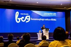 2020-July-15-BCG-seminar-Prayuth-opening_SWL-12