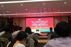 Beijing-Forum