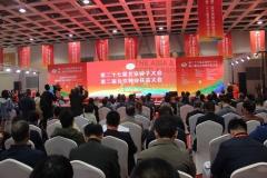 Beijing-Opening-Ceremony