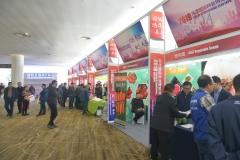 Tianjin-booth-1