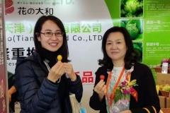 WeChat-Image_20191018105050