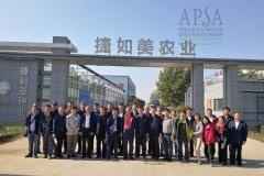 Xingtai-brassica-conference-8