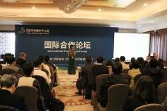 China_Seed_Congress_2019_by_APSA (10)