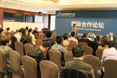 China_Seed_Congress_2019_by_APSA (11)