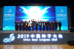 China_Seed_Congress_2019_by_APSA (2)