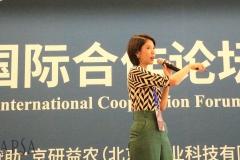 China_Seed_Congress_2019_by_APSA (7)