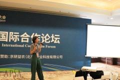 China_Seed_Congress_2019_by_APSA (8)