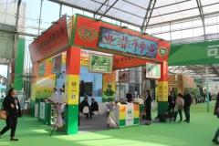 Guangdong_Seed_Expo