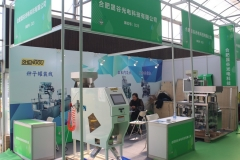 Guangdong_Seed_Expo_10