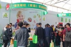 Guangdong_Seed_Expo_11