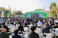 Guangdong_Seed_Expo_23