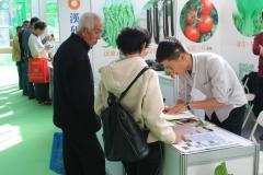 Guangdong_Seed_Expo_6
