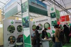Guangdong_Seed_Expo_9