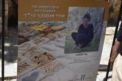 Israel_Study_Tour_byKuna_27Sep_137