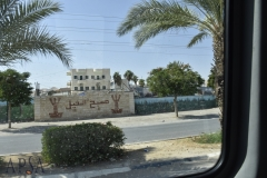 Israel_Study_Tour_byKuna_27Sep_158