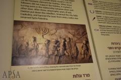 Israel_Study_Tour_byKuna_27Sep_47