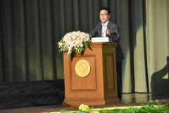 KU-Academic-Forum-2020-by-SWL-19