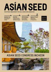 Volume 22; Issue 5: Oct-Nov, 2016