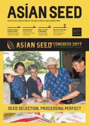 Volume 23, Issue 5 September/October 2017