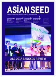 Volume 23, Issue 6 Nov/Dec 2017