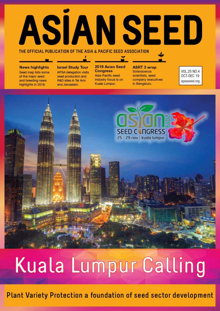 Vol-25-Issue-4_cover