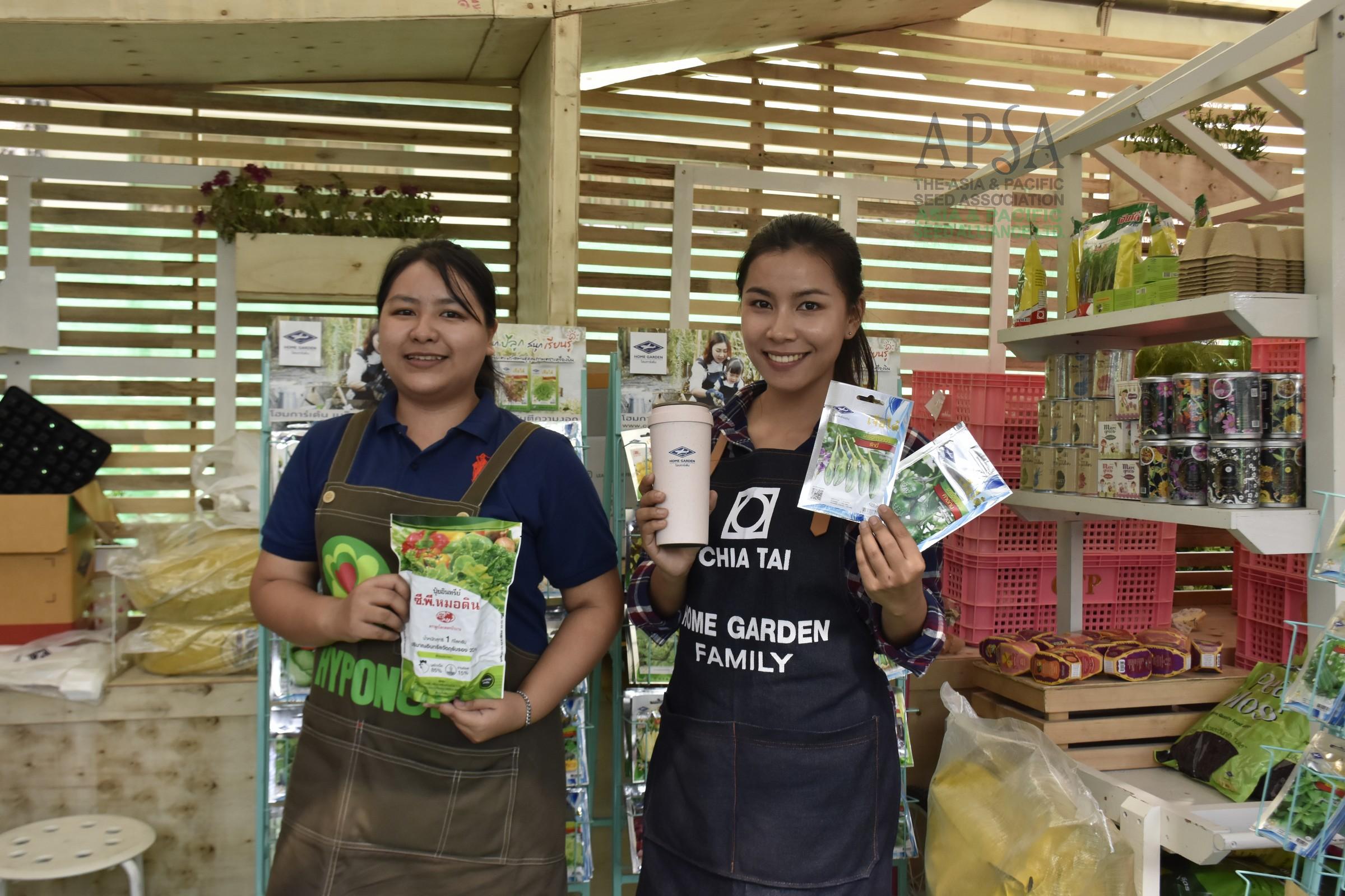 Thailand's Kaset Fair 2020 (Photos)